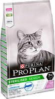 Сухой корм для пожилых котов  Pro Plan ( Про План) Sterilised Senior+7  с индейкой 10 кг