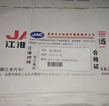 Цилиндр сцепления главный JAC 1020, Джак 1020 (1605010E0AA), фото 3