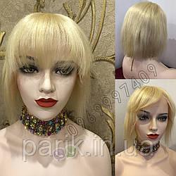 Парик из натуральных волос каре на сетке с чёлкой, блонд, женский