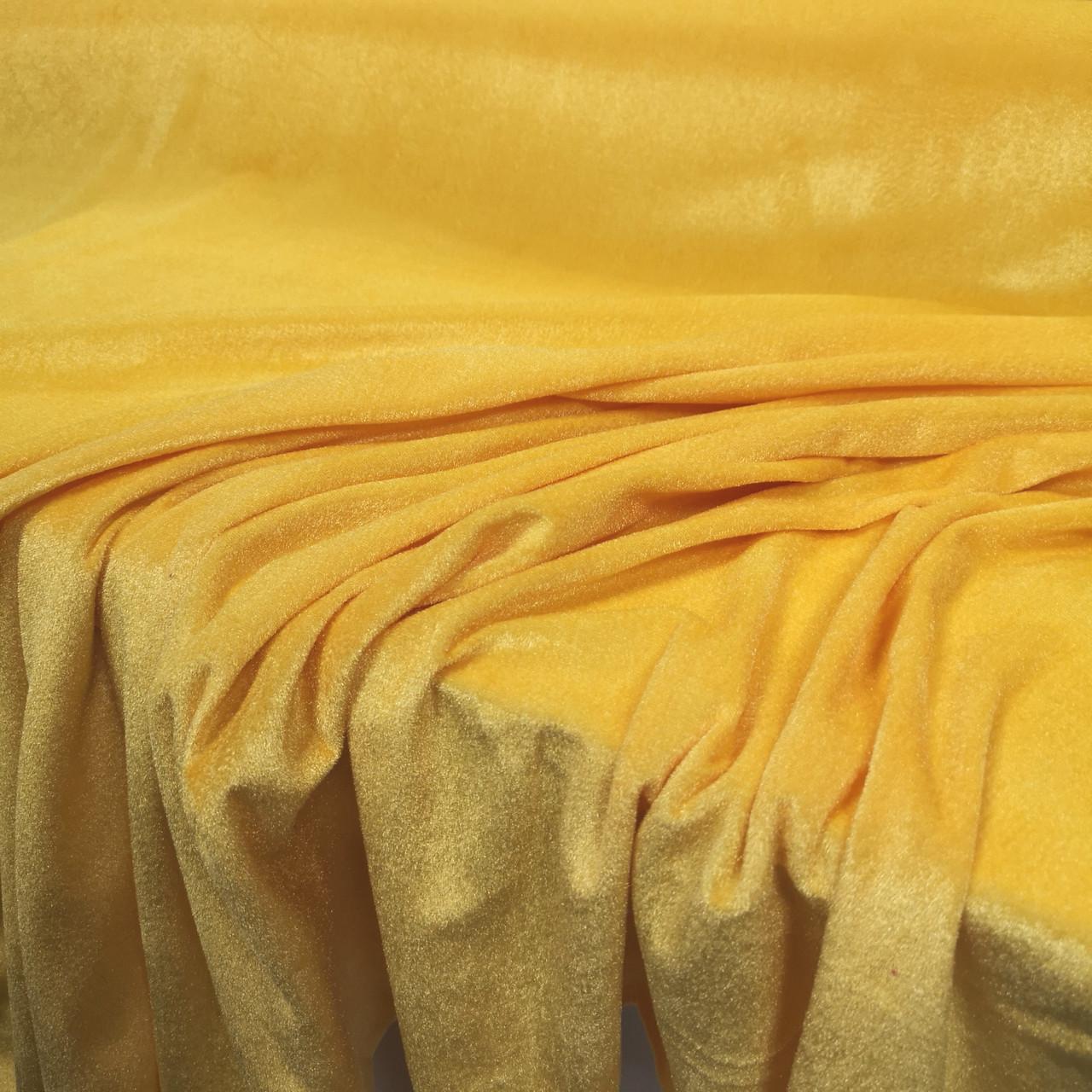 Ткань велюр стрейчевый желтый