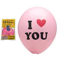 Надувной шар розовый I Love You 12 шт