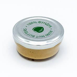 100% фундучная паста 50г, фундуковая натуральная паста из лесного ореха, без добавок