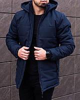 Мужская куртка. Пуховик. Теплая куртка. Хит сезона! Современно и стильно!
