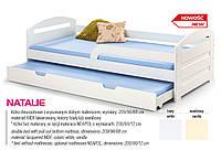 Кровать детская двухспальная NATALIE