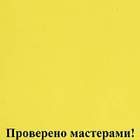 Фоамиран 0,8 мм, 50×50см, желтый