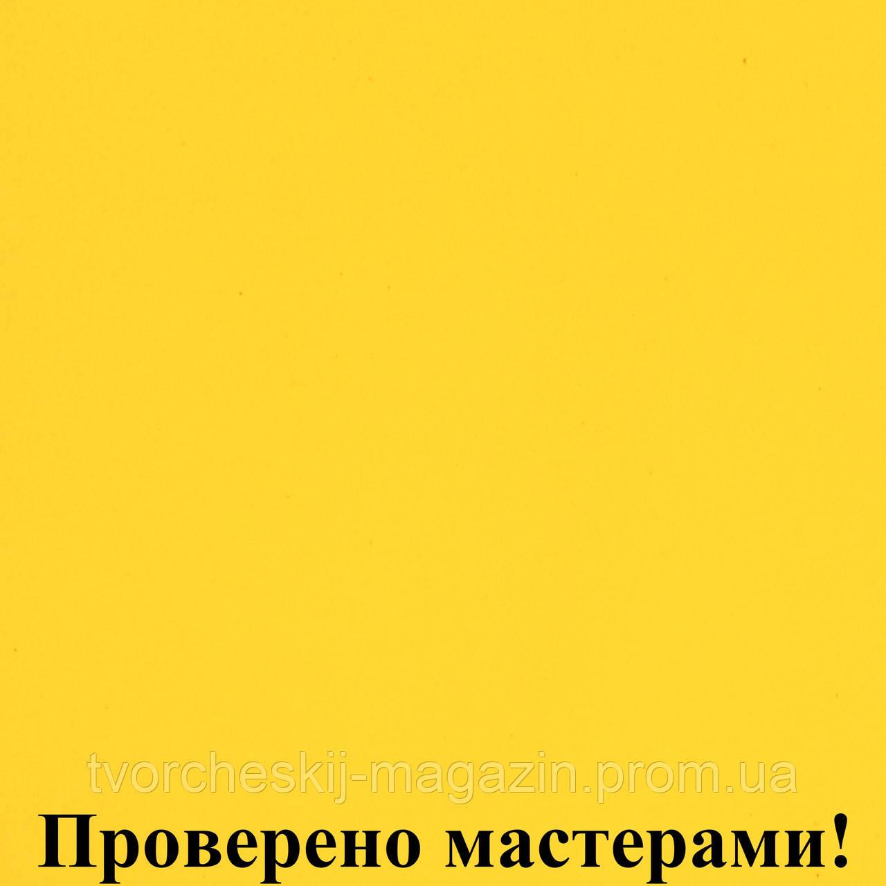 Фоамиран желтый китайский 1 мм 60 на 40 см (почти 4 листа А4)