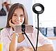 Держатель для телефона на прищепке с подсветкой для селфи Professional Live Stream, фото 3