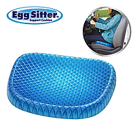Ортопедическая гелевая подушка для сидения Egg Sitter (Реплика), фото 1