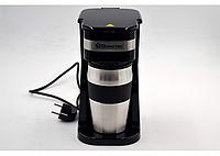 Капельная кофеварка   Кофемашина Domotec MS-0709 (700 Вт), фото 1