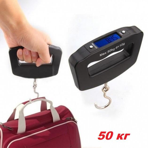 Цифровые электронные весы кантер ACS A09 / Кантер для багажа