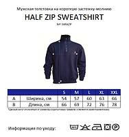 Мужская толстовка JHK HALF ZIP SWEATSHIRT цвет хаки (KH), фото 4