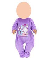Одежда для куклы до 43см (комбинезон фиолетовый)