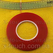 Двосторонній скотч (0,205*6 мм)