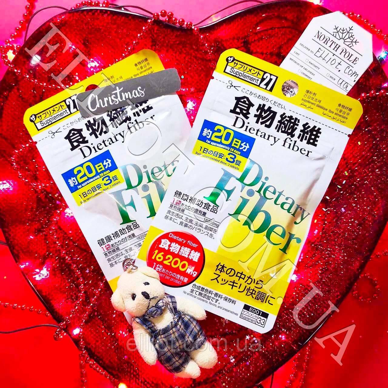 Дієтичне волокно Diet fiber Японія Daiso