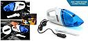 Автомобільний пилосос HIGH POWER Vacuum Cleaner DC12V (Репліка), фото 2