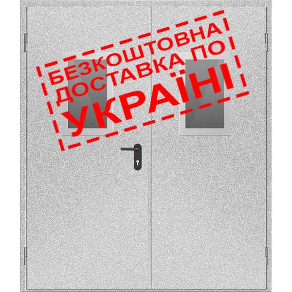 Двери противопожарные металлические с остеклением ДМП ЕІ60-2-2100x1500 лев., ЕвроСтандарт