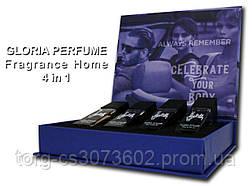 Набор мини-парфюмов Gloria Perfume CELEBRATE YOUR BODY 4*15 ML (10-3-6-17)