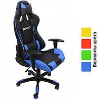 Кресло офисное компьютерное игровое Bonro 2018 геймерское (офісне крісло комп'ютерне ігрове геймерське)