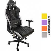 Кресло офисное компьютерное игровое Bonro 1018 геймерское (офісне крісло комп'ютерне ігрове геймерське)