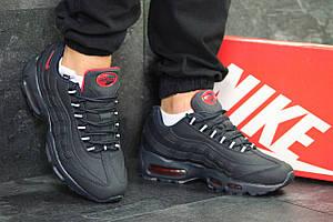 Кроссовки мужские Nike air max 95,темно синие