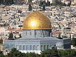 Отдых в Израиле из Днепра / Туры в Израиль из Днепра, фото 4