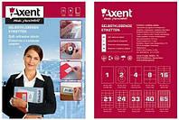 Самоклеющаяся бумага\этикетки Axent А4 100 л.. 1 шт. 210 х 297мм 2460