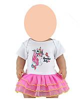 Одежда для куклы до 43см (платье с единорогом)