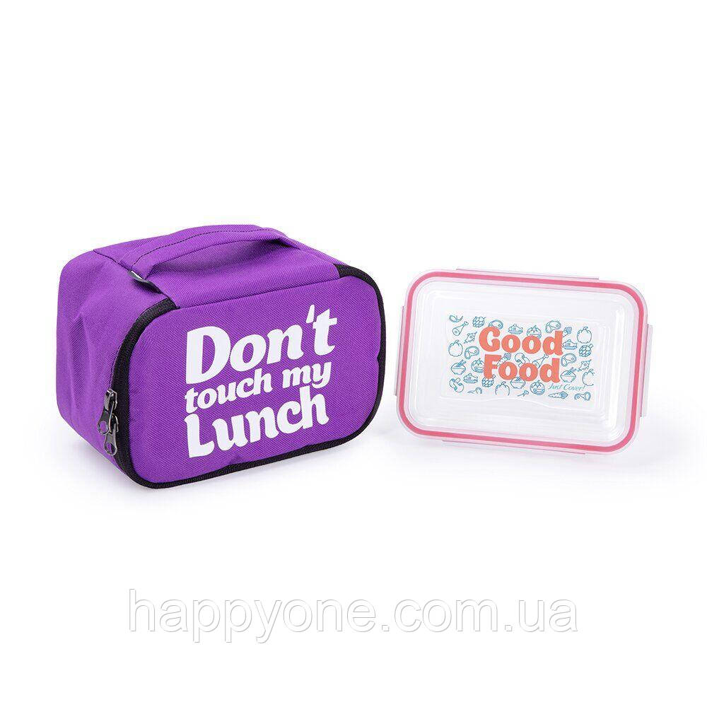 "Термосумка ""Ланч бэг Don't touch my lunch"" mini (фиолетовая)"