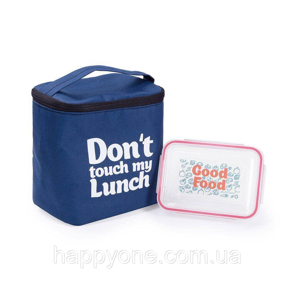 "Термосумка ""Ланч бэг Don't touch my lunch"" maxi (синий)"