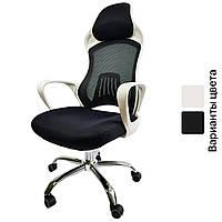 Офисное компьютерное кресло Eclipse B38 для дома, офиса (офісне комп'ютерне крісло для дому, офісу)