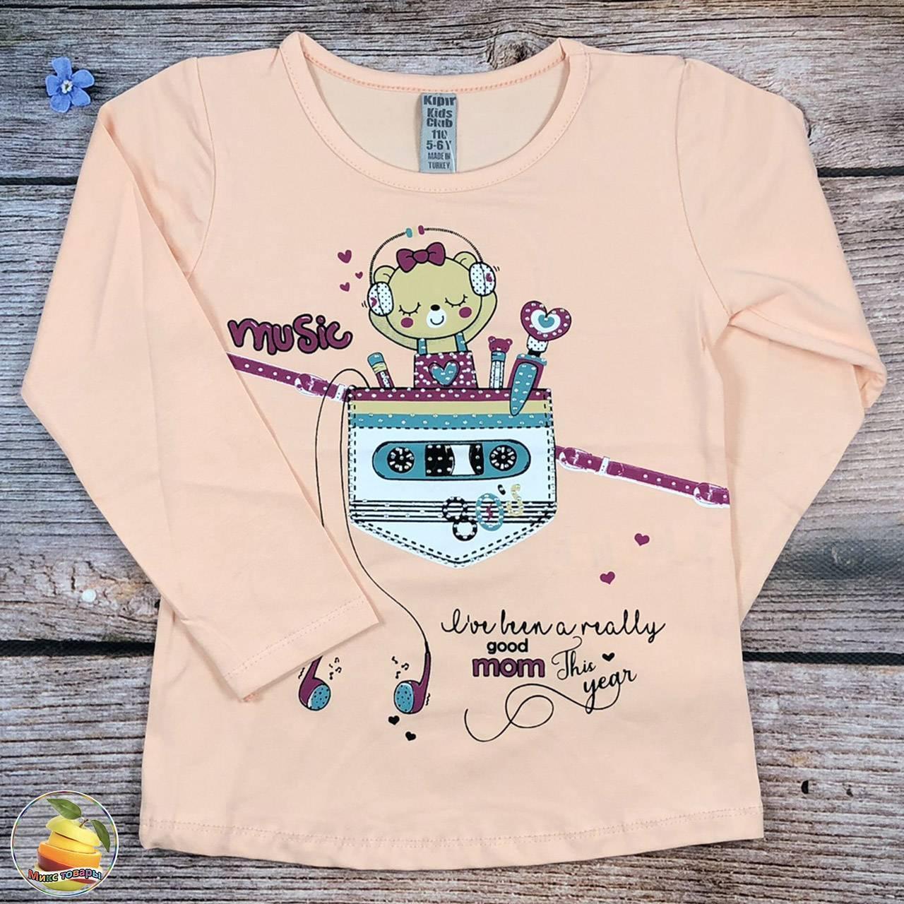 Детская кофточка персикового цвета Размеры: 110,116,122,128 см (9381-1)