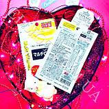 Вітаміни мультивітамін Multi Vitamin Daiso Японія, фото 5