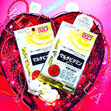 Вітаміни мультивітамін Multi Vitamin Daiso Японія, фото 4