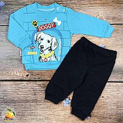 Костюм с собачкой для малыша Размеры: 6,9,12,18 месяцев (9384-3)