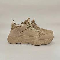 SALE Yeezy 500 бежеві |КОПІЯ| чоловічі кросівки адідас ізі 500 \ розміри: 41-44, фото 2