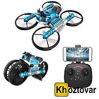 Квадрокоптер-трансформер 2 в 1   Дрон-мотоцикл на пульте управления