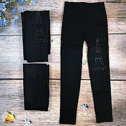 Чёрные лосины с мехом (Эйфелева башня) Размеры: 8-10,10-12,12- 14 лет (9390-2)