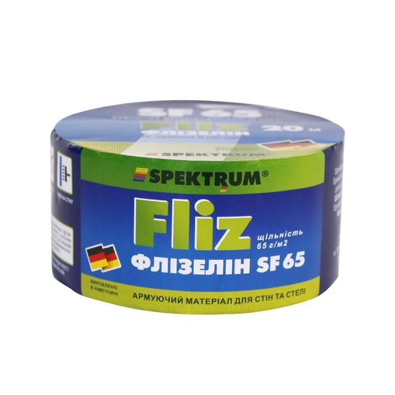 Флизелиновая лента армирующая Spektrum Fliz SF 65, 0,05x20 м