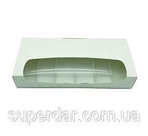 Коробка для еклерів, кейк-попсов і тістечок Ескімо 310*145*50 мм, БІЛА