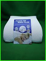 Ортопедическая подушка Pressure Free Memori Pillow