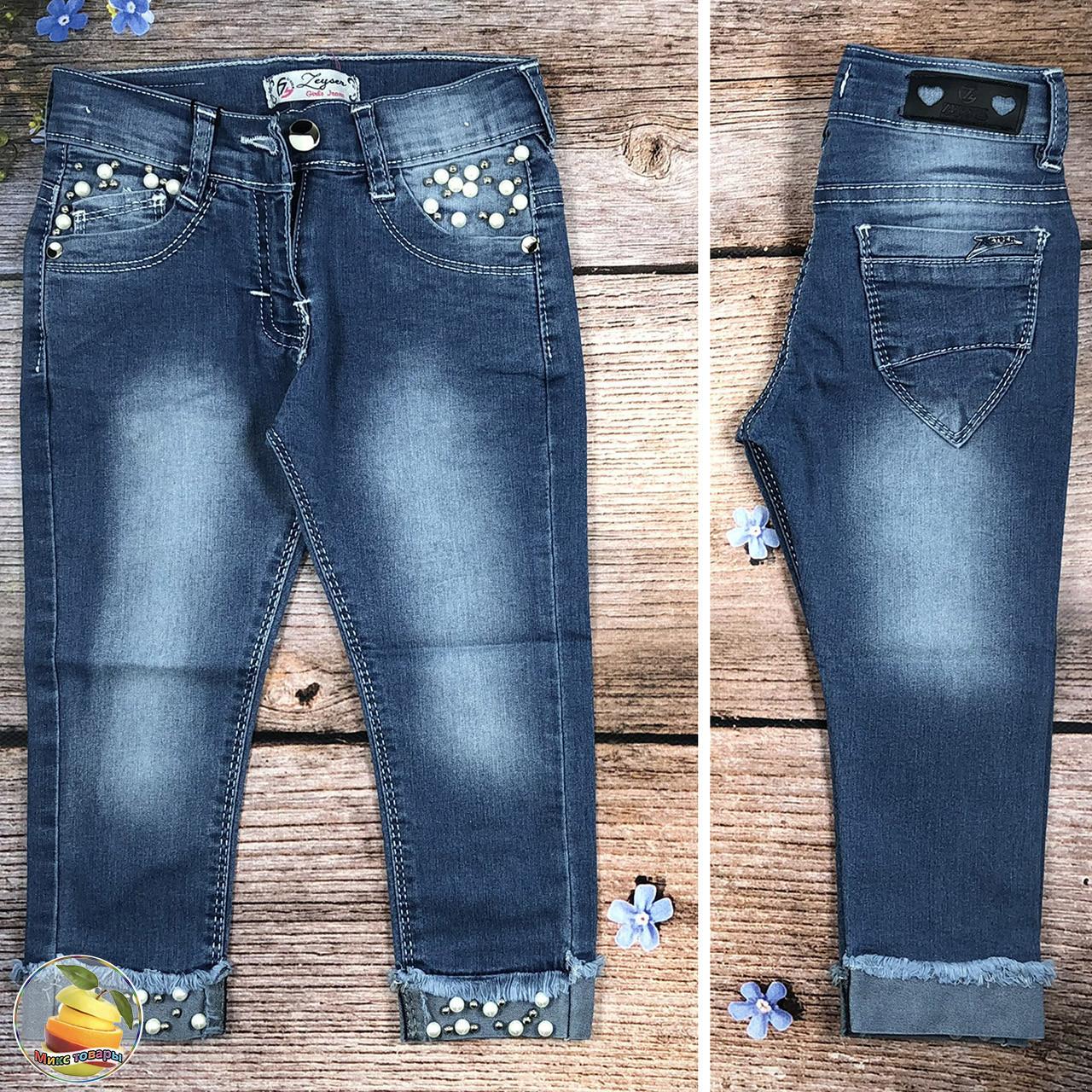 """Стрейчеві джинси """"Намистинки"""" з внутрішньої гумкою для дівчинки Розміри: 3,4,5,6,7 років (9399-1)"""