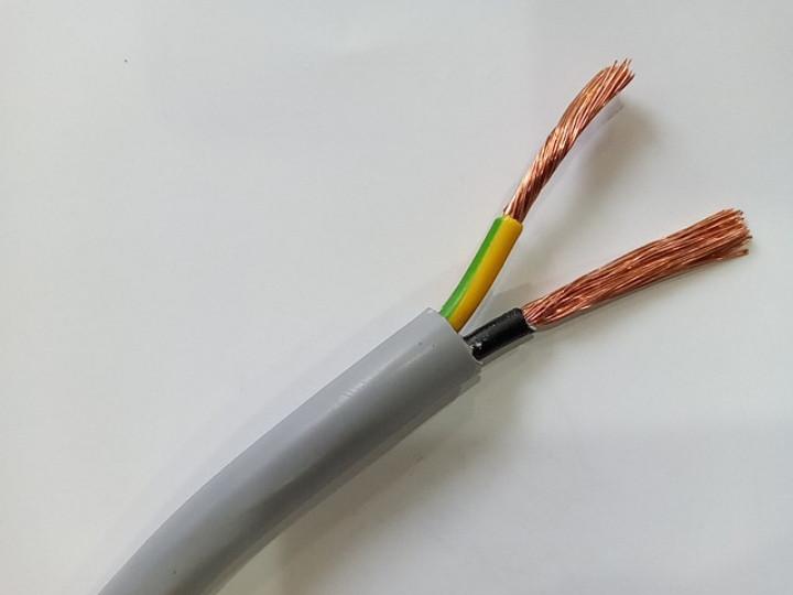 Кабель Z-FLEX 2х1.5 Запорожье( ЗЗЦМ )