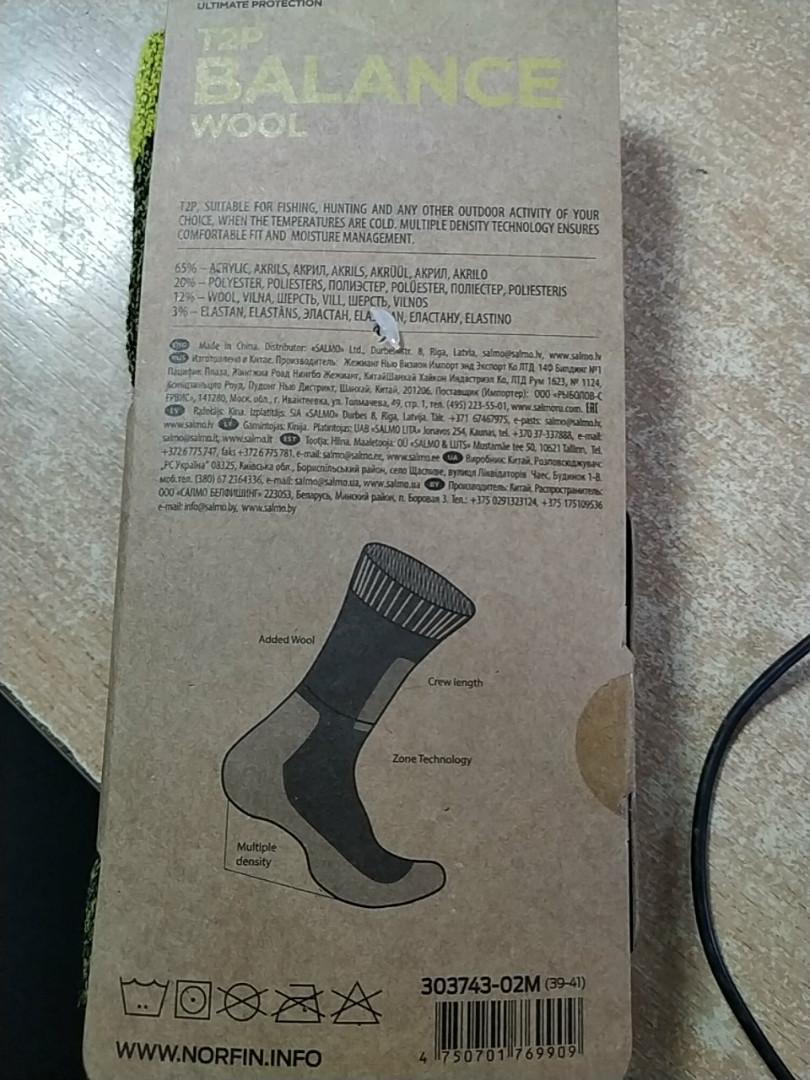 Термо Шкарпетки NORFIN Wool Balance