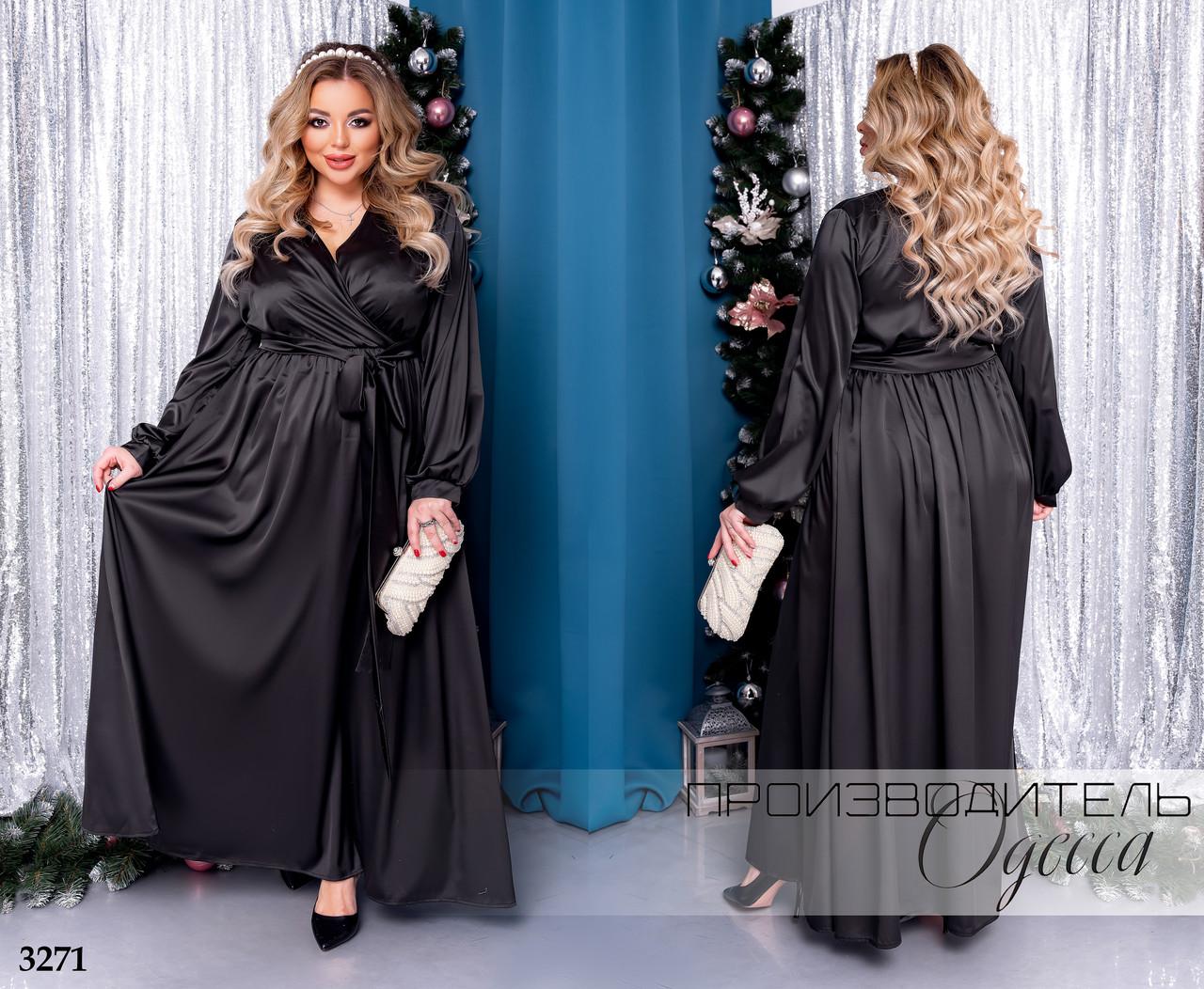 Платье шёлковое на запах длинный рукав макси 48-50,52-54,56-58,60-62