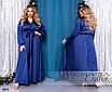 Платье шёлковое на запах длинный рукав макси 48-50,52-54,56-58,60-62, фото 3