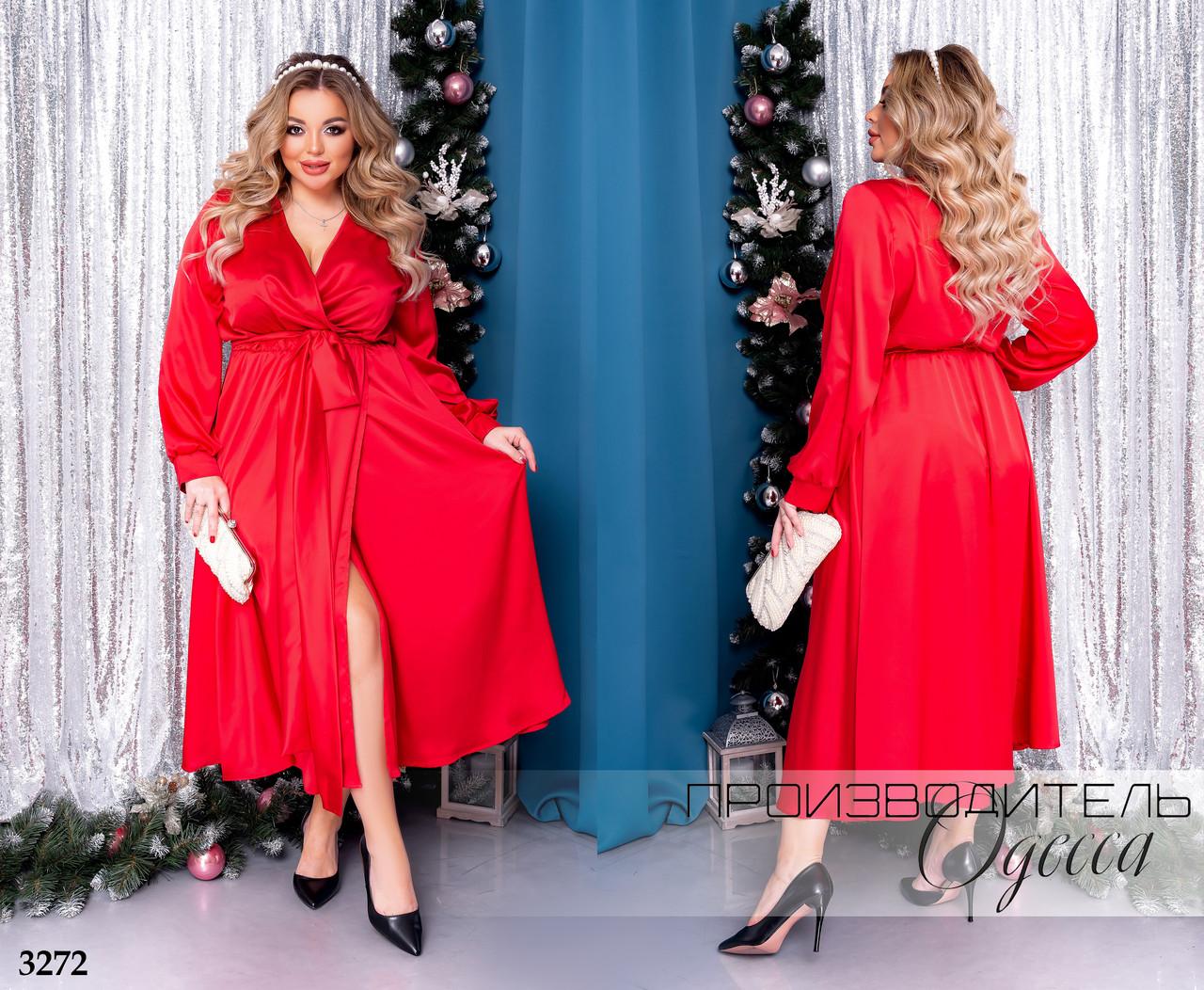 Платье шёлковое на запах длинный рукав миди 48-50,52-54,56-58,60-62