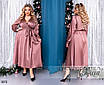 Платье шёлковое на запах длинный рукав миди 48-50,52-54,56-58,60-62, фото 3