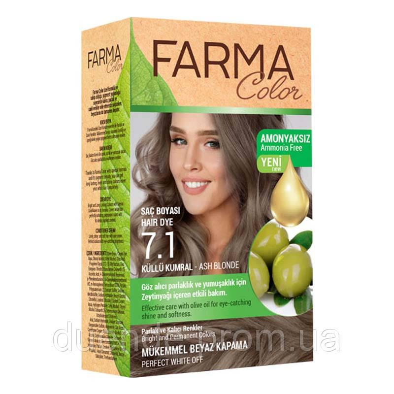 Крем-краска для волос без аммиака Farmasi пр-ва Турция 7.1 Пепельный - 4,73 ББ / Far - 7090236