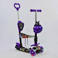 Самокат - беговел с сиденьем для малышей  5в1  Best Scooter (подсветка колес) (арт. 13400) !!!