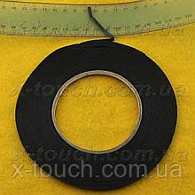 Двосторонній скотч (0,5*4 мм)